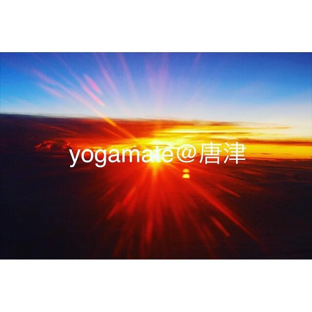 開講致します参加される皆様、本日はお待ちしておりますhttp://yogamate.016.link/