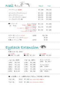 nail-menu